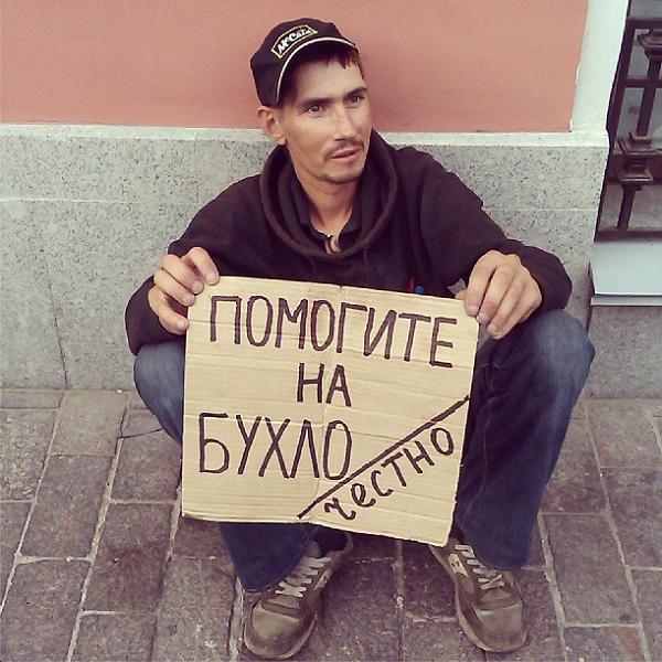 Если ты не перестанешь делать ЭТО, ты навсегда останешься бедняком!
