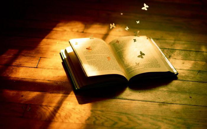 Книга   это значимая вещь в жизни человека