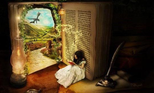 Книга - это значимая вещь в жизни человека
