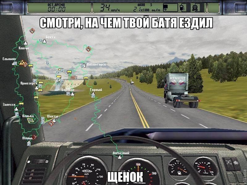 Дальнобойщики, windows, сможете, грузов, перевозке, грузовиков, которые, чтобы, скачать, памяти, компьютер, также