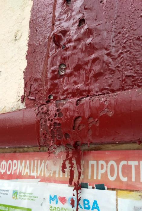 Страх и хохот в российском ЖКХ