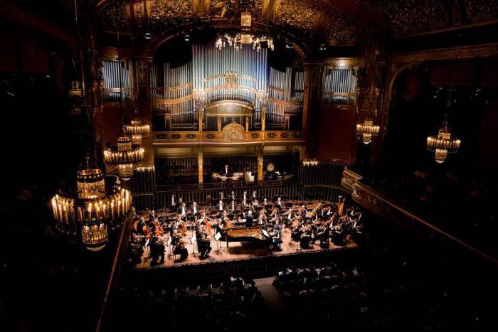 Филармония   это особое место, где живет истинная музыка
