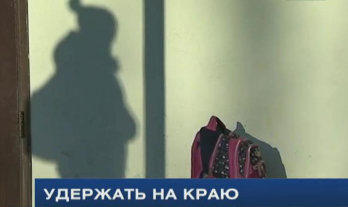 Правоохранители России и Украины борются с эпидемией детских самоубийств