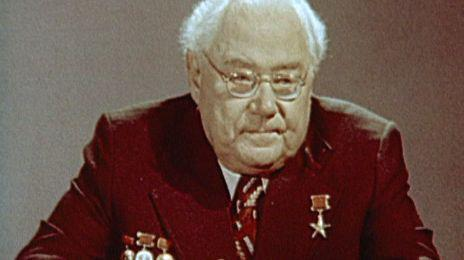 Юрий Толубеев: фото и биография