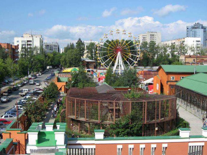 Что посмотреть в Екатеринбурге за 1-2 дня? Список достопримечательностей