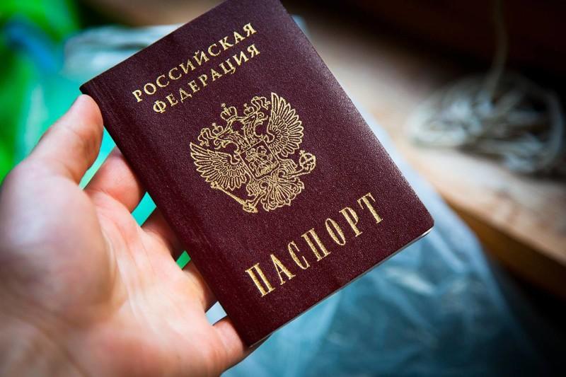 Россия раздаст паспорта родившимся вСССР