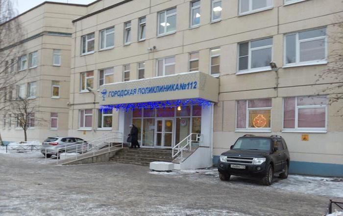 Больница пирогова официальный сайт в спб на фонтанке