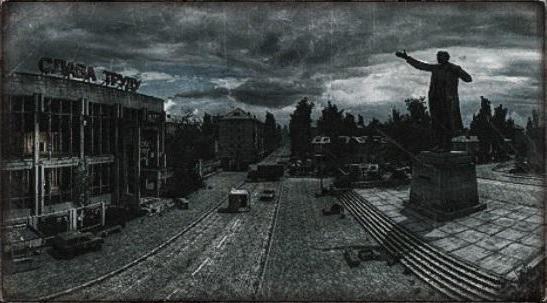 Неизвестные локации игры  Сталкер. Мертвый город