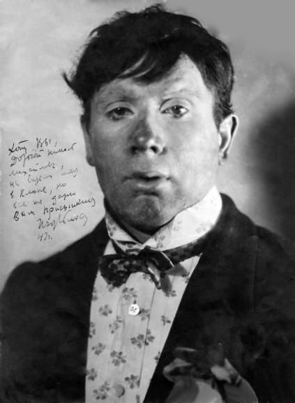 Игорь Ильинский: фото и подробности личной жизни актера
