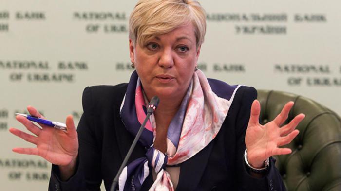 Подаст ли в отставку глава Нацбанка Украины?