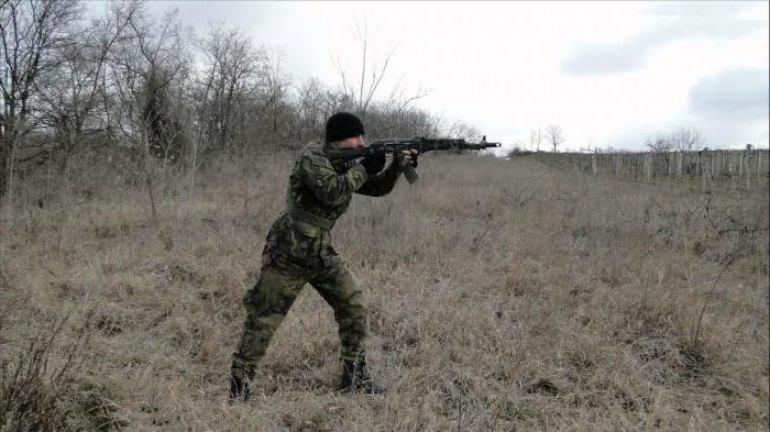 Автомат Калашникова АК-74М: обзор, технические характеристики