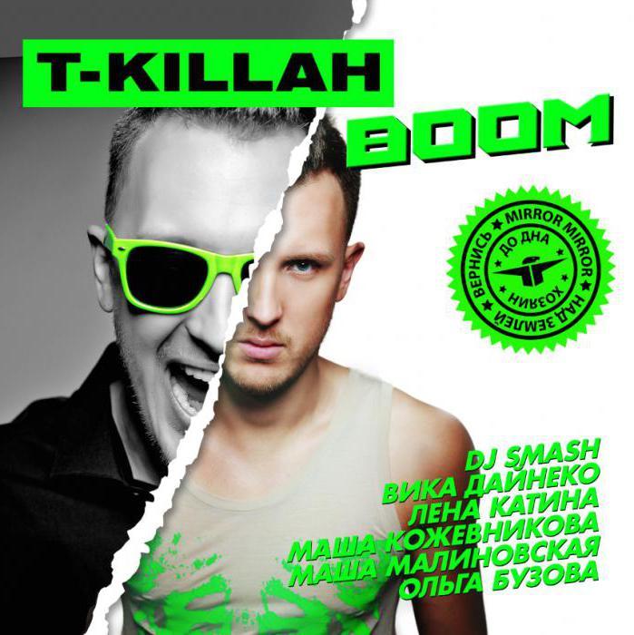 Александр Тарасов (T-Killah): биография, творчество и личная жизнь