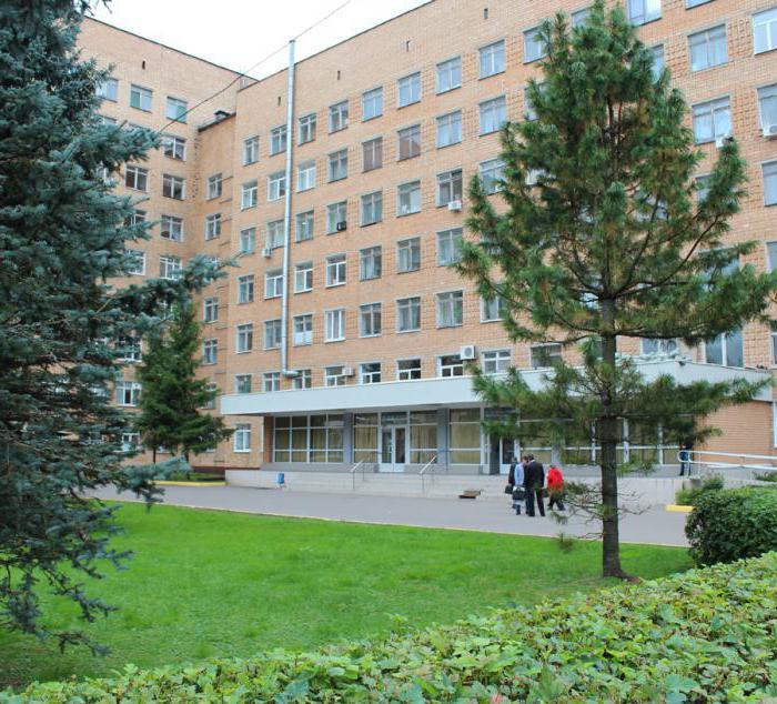 Краевая больница краснодара как попасть на прием к врачу