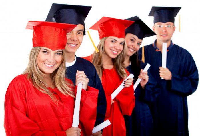 8 стран с бесплатным образованием
