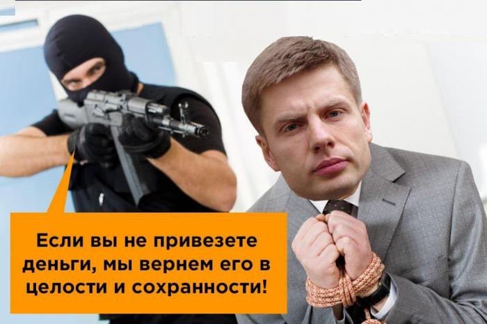 Украденный Гончаренко, «победа на Алее Славы» и другие события в Украине