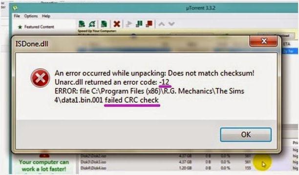 Ошибка ISDone.dll: самые распространенные ситуации и методы исправления
