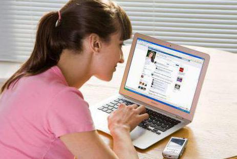 Как посмотреть гостей в  Фейсбуке : способы