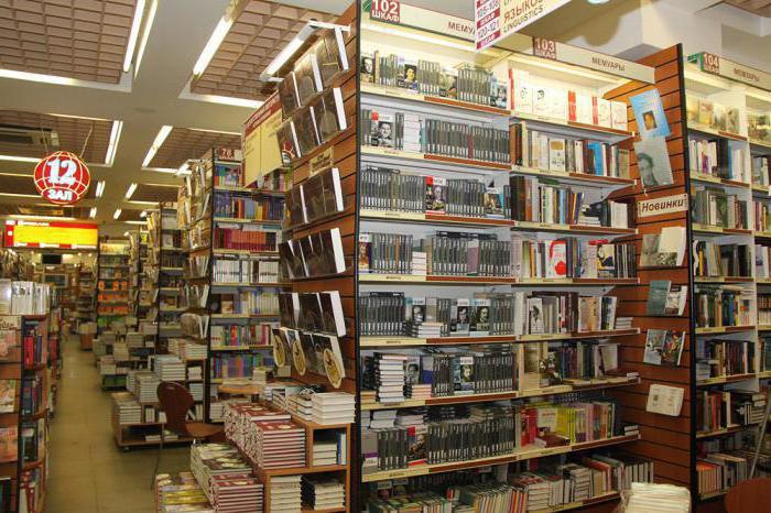 Книжные магазины в Москве: адреса, время работы