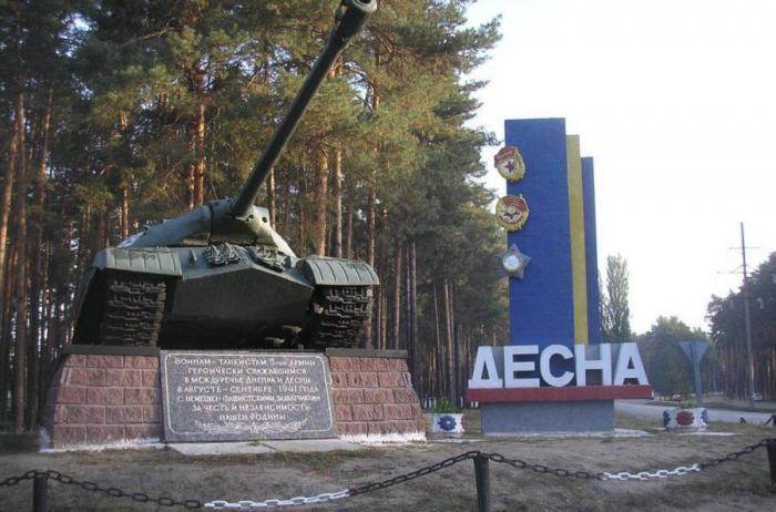 Скандал с учебным центром ВСУ «Десна» и его причины
