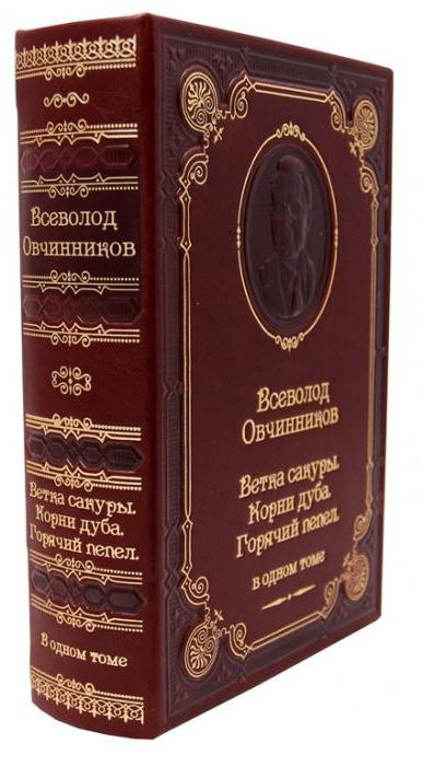 Всеволод Овчинников - востоковед и публицист