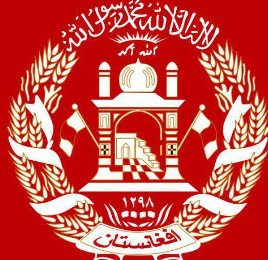 Флаг Афганистана: описание и история