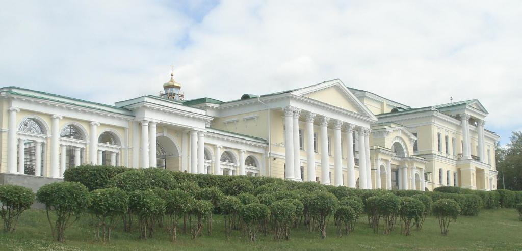 Харитоновский парк в Екатеринбурге: фото, адрес, как добраться?