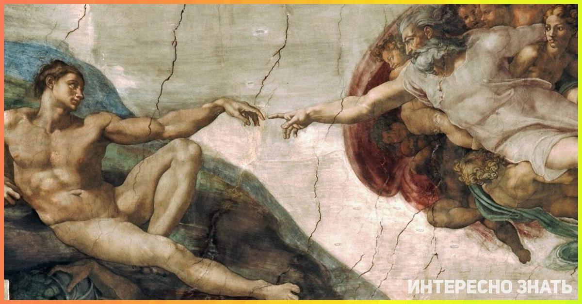 Адам, Лилит и Ева: 9 абзацев о библейском мире