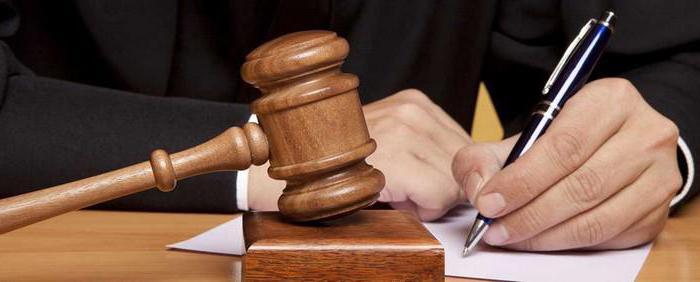 Ст. 69 УК РФ. Назначение наказания по совокупности преступлений