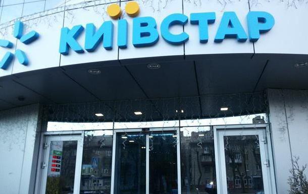 Как скинуть деньги с «Киевстара» на «Киевстар»: подробное описание