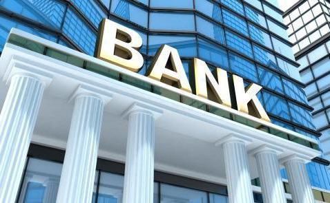 Банковские кредиты: условия получения и погашения. Где выгоднее взять кредит