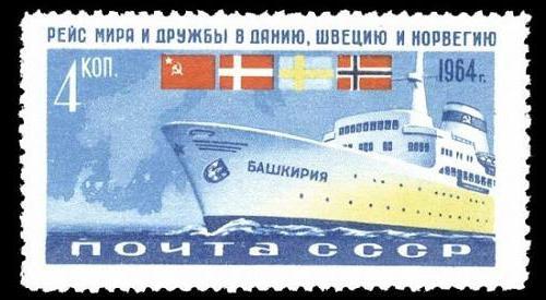 Марки: виды марок, коллекционные редкие экземпляры. Почтовые марки