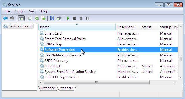 Сообщение от Windows 7: