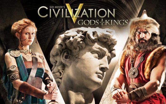 Civilization 5. Читы и обзор игры