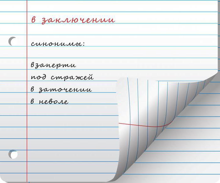 Что такое словоформа примеры
