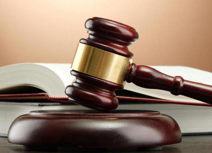Ст. 62 ТК РФ. Выдача документов, связанных с работой, и их копий и ответственность за нарушение