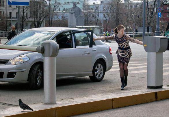 Знак платной парковки: описание, разъяснения. Зона платной парковки