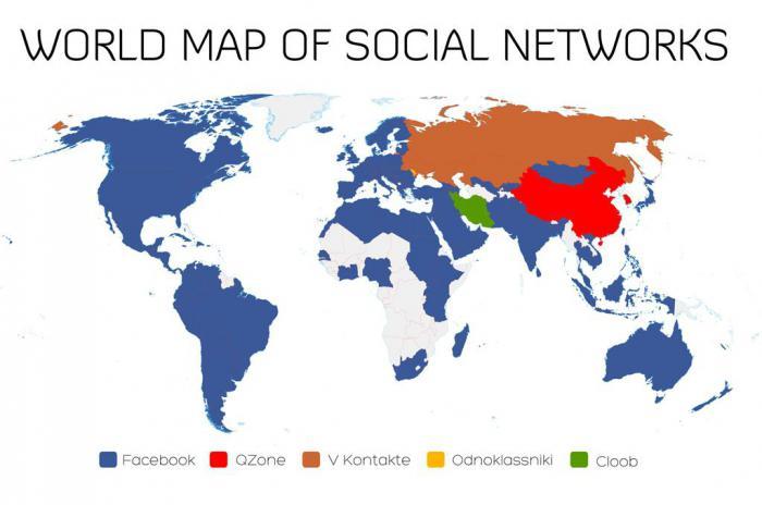 Советник МВД Украины предложил запретить соцсети