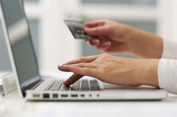 Как перевести деньги с МТС на карту: правила процедуры