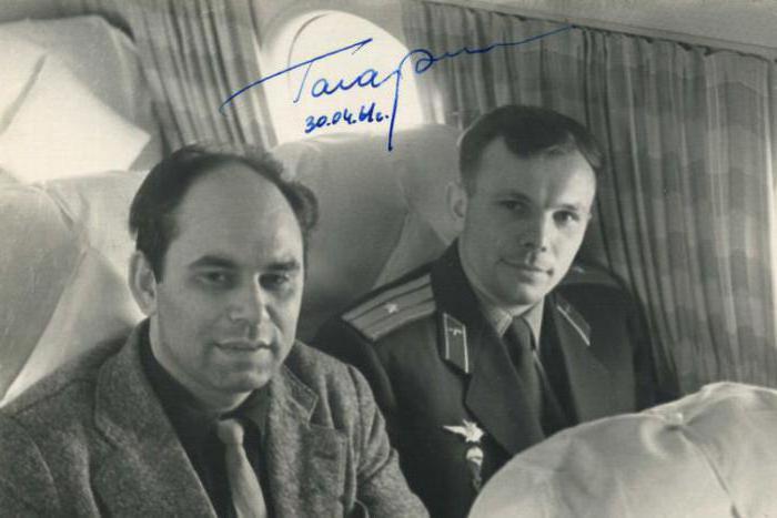 Василий Песков - писатель, журналист. Биография и творчество