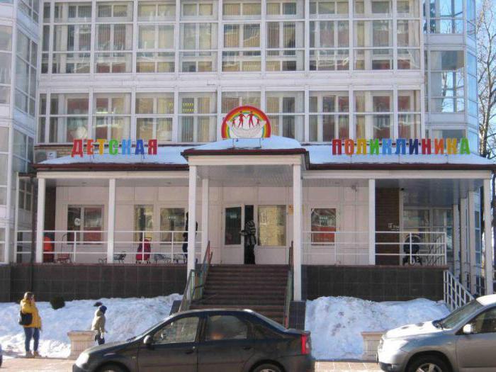 Детская поликлиника, Солнечногорск: адрес, режим работы, отзывы