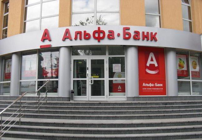 Олег Брагинский, топ-менеджер «Альфа-Банка»: биография, личная жизнь