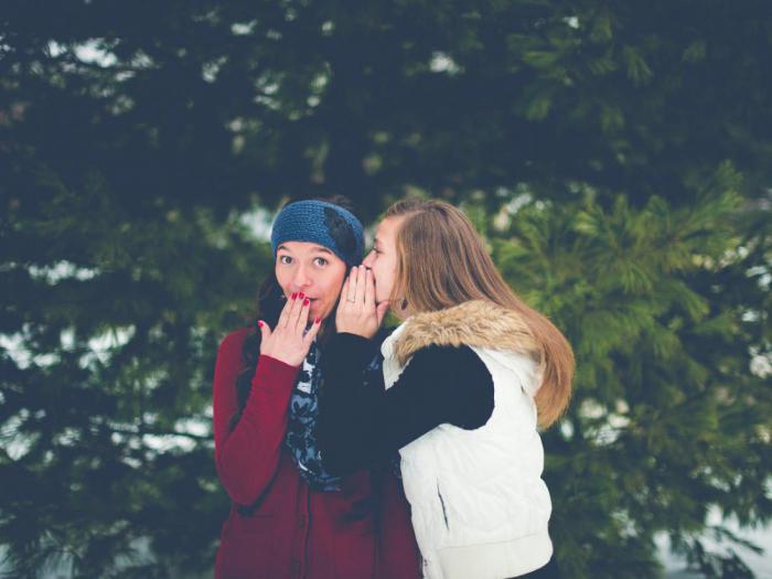 Интроверты хотят, чтобы вы знали эти 13 вещей
