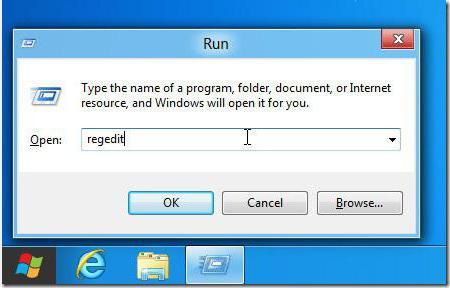 Как открыть редактор реестра Windows 7 и для чего это нужно?