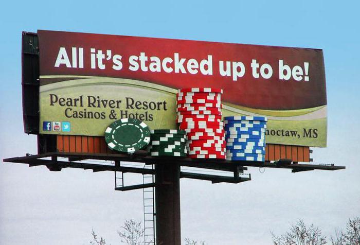 Билборды   что это? Рекламный щит большого размера для размещения наружной рекламы: размеры, конструкция, установка