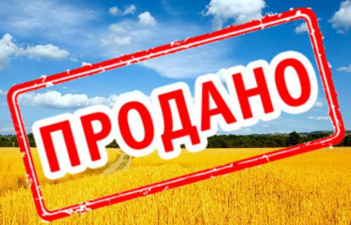 Почему украинцам не рассказывают об условиях кредита МВФ?