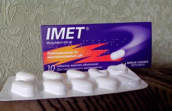 Лекарство  Имет : инструкция по применению, аналоги, отзывы