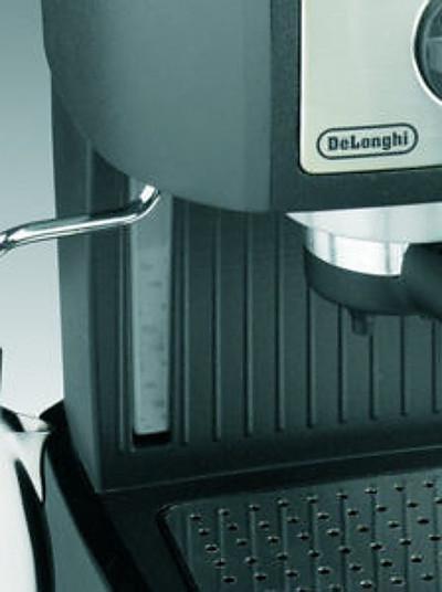 Delonghi EC 155: инструкция, обзор и отзывы
