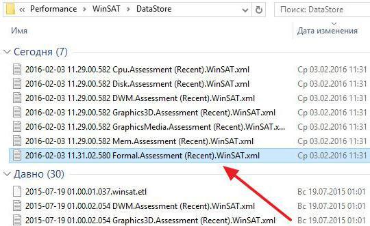 Оценка производительности в Windows 10 - что это и зачем нужно?