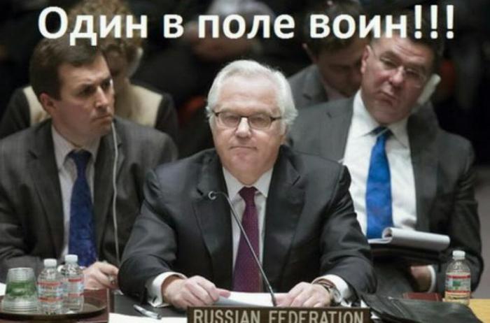 Виталий Чуркин, постоянный представитель Российской Федерации в ООН, умер в Нью-Йорке