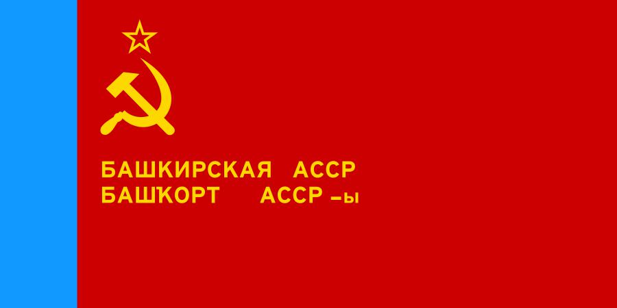 Герб и флаг Башкирии. История флага республики